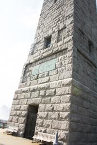 Pilgrim Monument at the Pilgrim Monument and Provincetown Museum