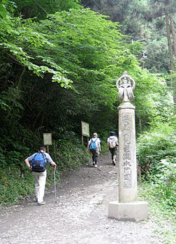The trail head for one of the 6 six routes to the top of Mt. Takao.