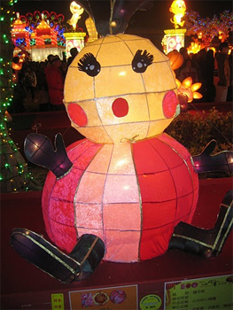 Year of the Rabbit lantern at the New Year Lantern Festival.