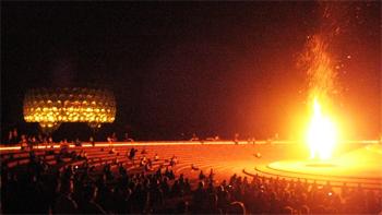 Bonfire at the Matrimandir