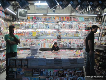 Newsstands are everywhere in Sao Paulo, great places to ask directions, get snacks, or just have a moment of silence.