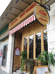 Cafe Younes, Hamra, Lebanon.