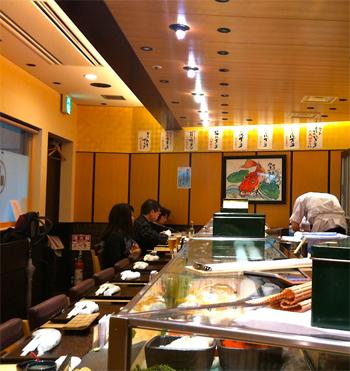 Midori Sushi in Tokyo.