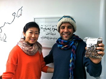 The owners of Yemen Coffee