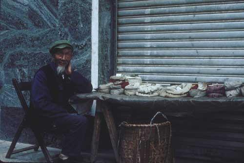 Blind Spice Seller, Nanping