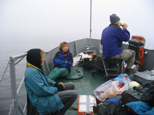 Northern Baikal is often swathed in thick fog. From the boat we could see nothing of where we were baing taken.
