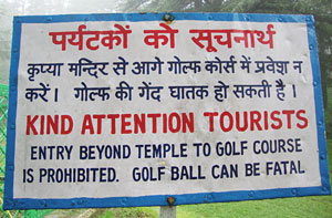 A warning sign on the golf course