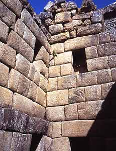 Elaborate Inca stonework at Machu Picchu