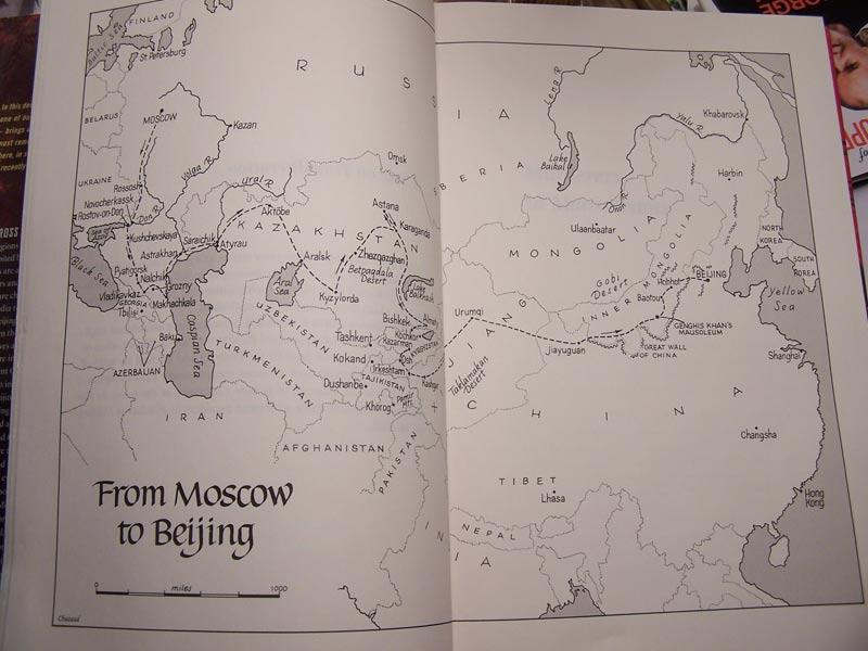 Jeffery Tayler's Route Across the former USSR