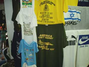 A t-shirt shop in the Old City