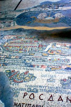 A mosaic in Madaba, Jordan