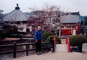 Rick Millikan in Japan.