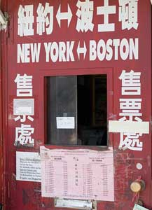 The Fung Wah ticket window