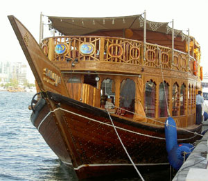 An Arab dhow - photos by Habeeb Salloum except as noted
