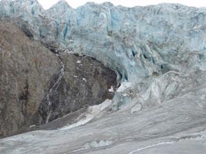 A half-moon ssculpture at Walker Glacier - photos by Linda Ballou