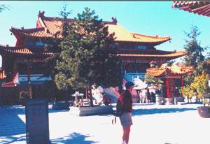 The Buddhist Temple on Steveston Highway