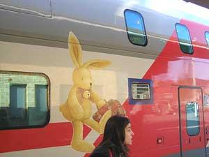 A Finnish train