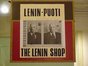 The shop at the Lenin Museum