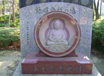 Buddha statue in Zojo