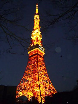 The Tokyo Tower at dusk