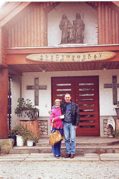The author and his mother at the Holy Family Mission Chapel at Saku, Japan