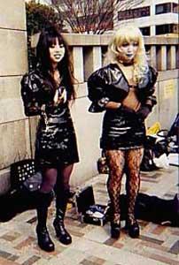The Harajuku Girls
