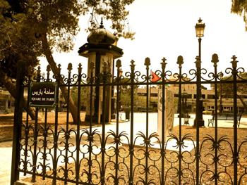 Living in Jordan as a woman: Paris Circle Park in Amman, Jordan. photos by Sophia Jones.