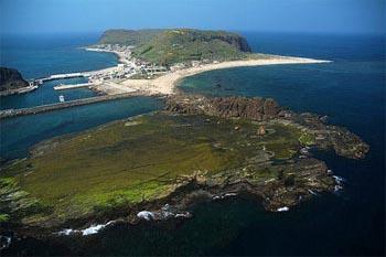 Taiwan's Hidden Islands