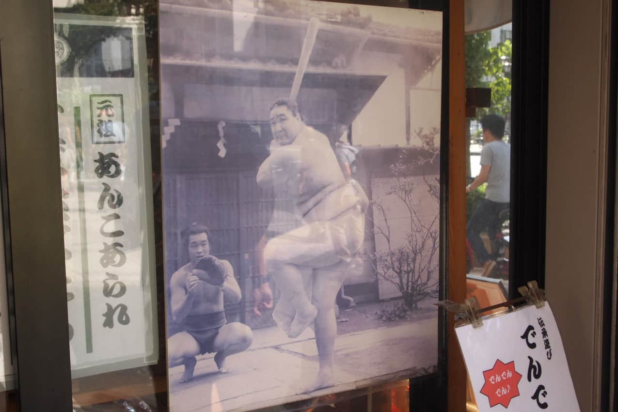 A famous Japanese Sumo wrestler pictured at one of his restaurants in Tokyo. Max Hartshorne photo.