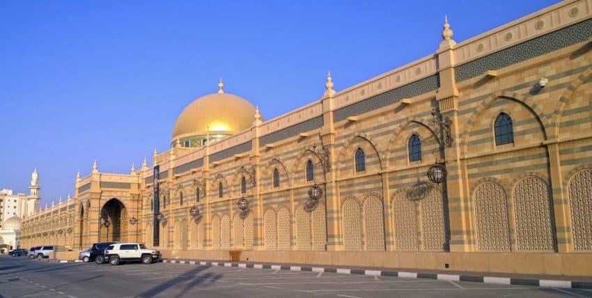 Museum of Islamic Civilization, Sharjah Museum of Islamic Civilization, Sharjah