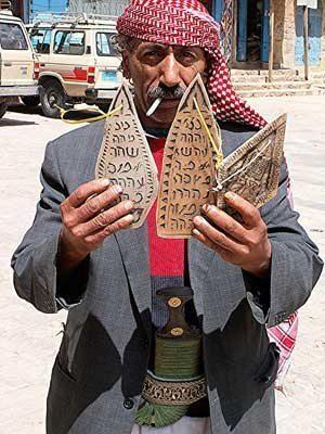 A Yemeni man sells cards.