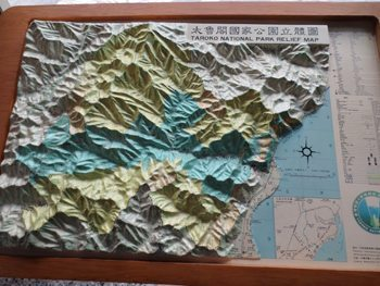 A relief map gives cyclists no relief--there are a lot of mountains in Taiwan's middle.