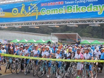 starting-gate at Come to Cycle, Taiwan.