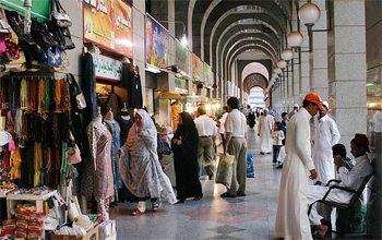 A market in Medina