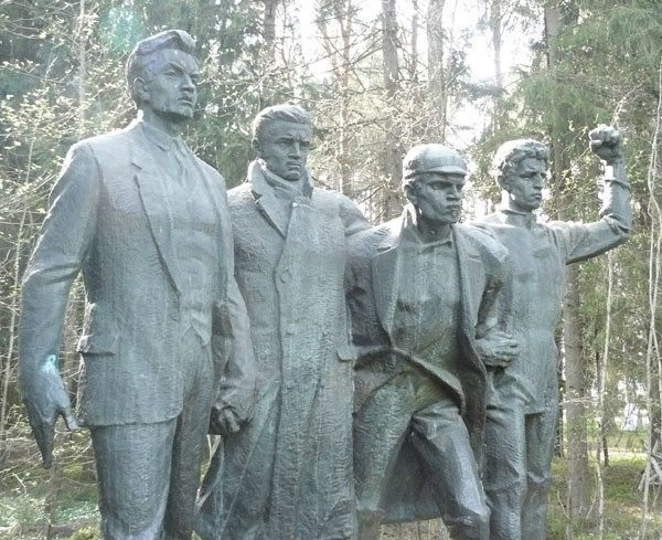 A memorial to Lithuanian Communists.