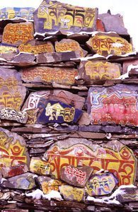 Mani stones in Lithang.