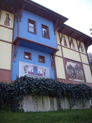 Karagoz museum
