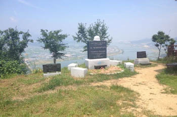 Waegwan, South Korea Off the Beaten Path