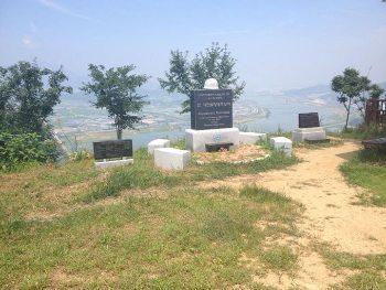 Korean War Memorial and view from the top of hill 303, Waegwan, South Korea