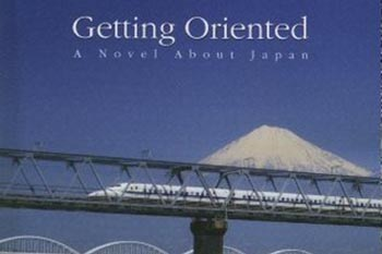 getting-oriented2