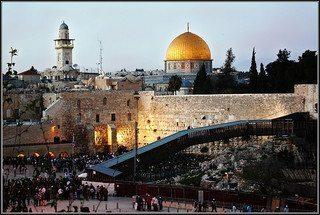 Israel: Bringing People Together