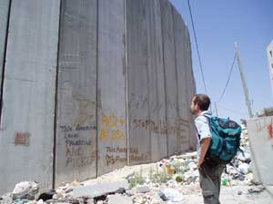 The Wall between Israel and the Palestinian territories. Roman Skaskiw photo.