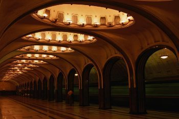 Moscow Metro Mayakovskaya - photo Lonely Planet