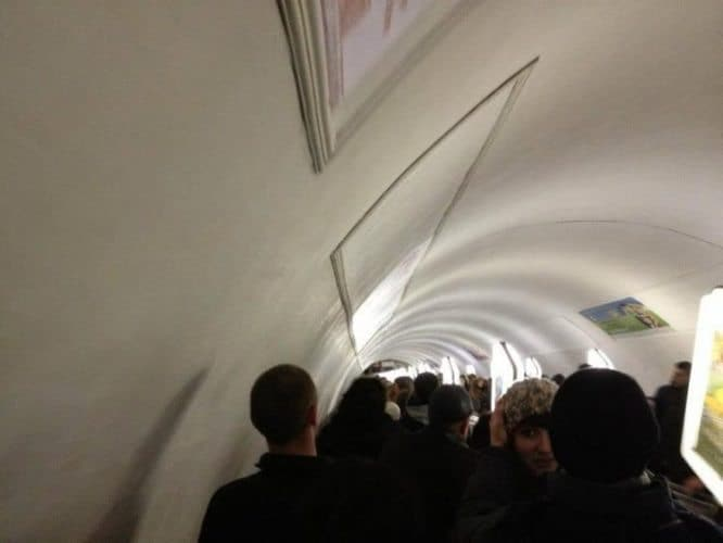 Kyiv metro