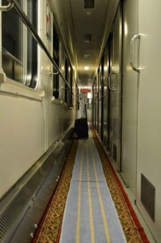 Aboard the train.