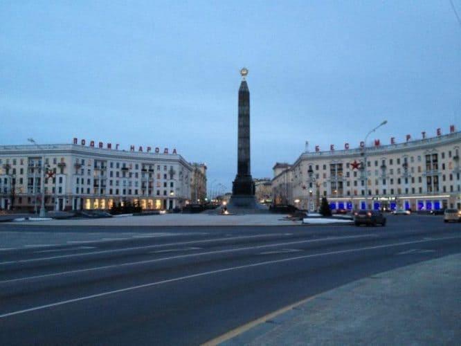 Minsk.