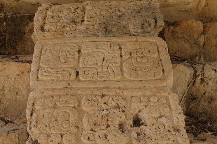 Ek Balam carvings