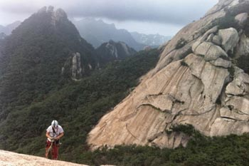 Insubong, Korea: A Rock Climbing Adventure