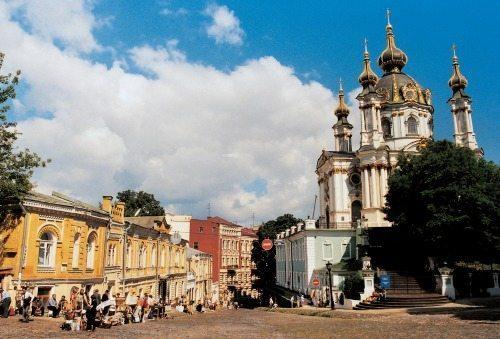 Saint Andrew's Descent in Kiev, Ukraine.