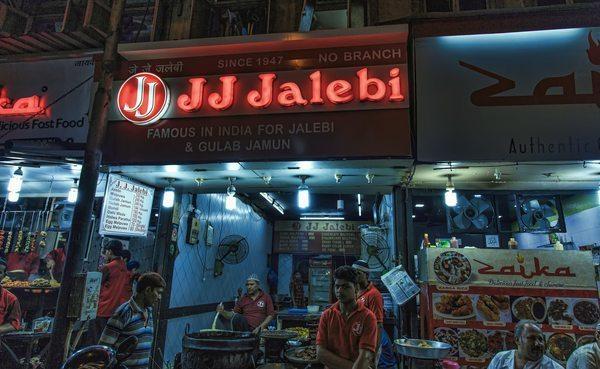 Jelebi's.
